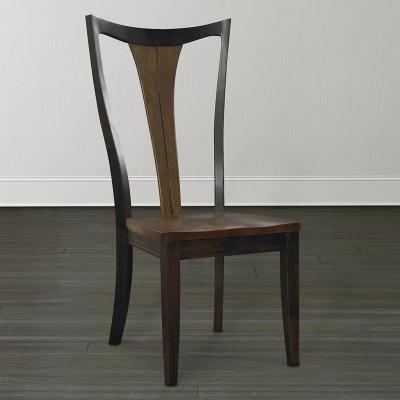 Bassett Splat Back Side Chair