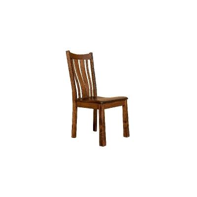 Borkholder Heflin Side Chair