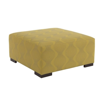 Broyhill Square Cocktail Ottoman