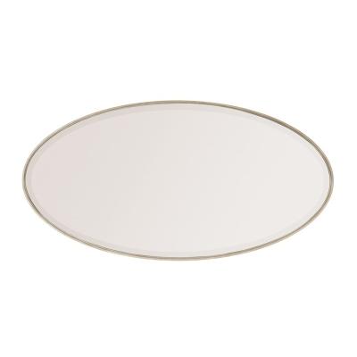 Caracole Streamline Mirror