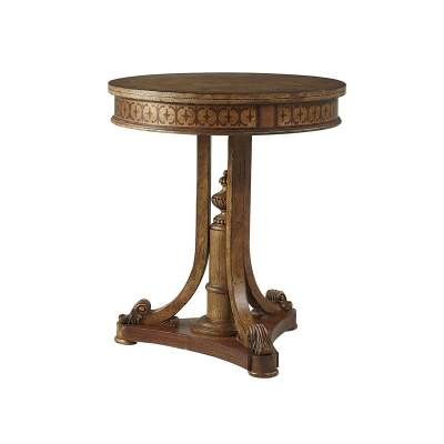 Biltmore Linguist Lamp Table