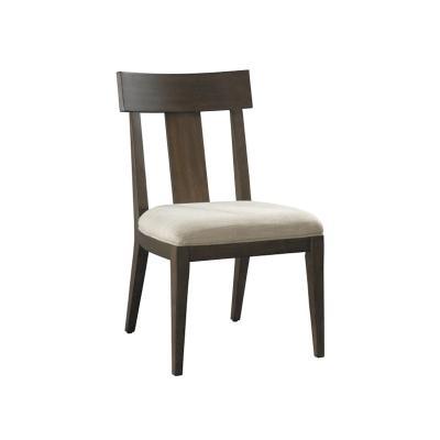 Hekman Splat Back Side Chair