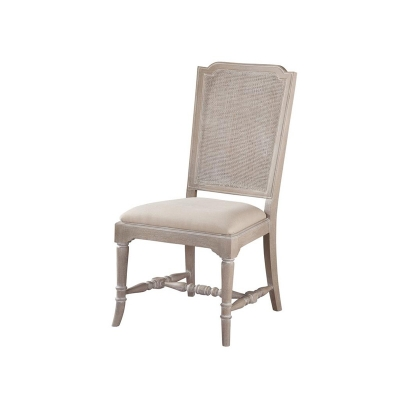 Hekman Cane Back Side Chair