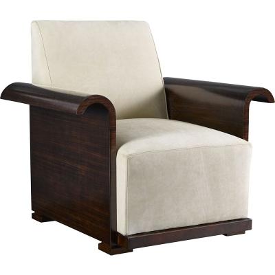 Hickory Chair LHorizon Lounge Chair