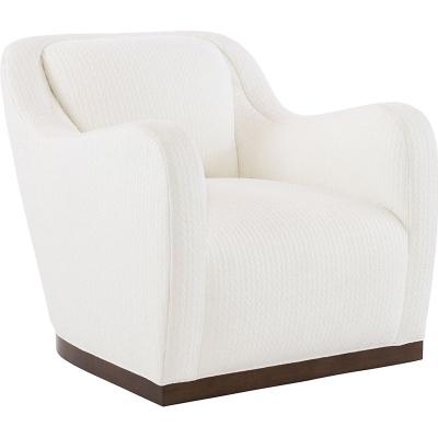 Hickory Chair Luca Swivel Chair