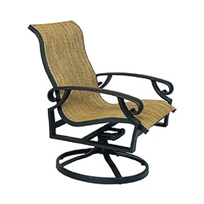 Lane Venture Swivel Rocker Lounge Chair