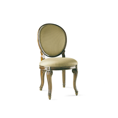 Century St James Side Chair