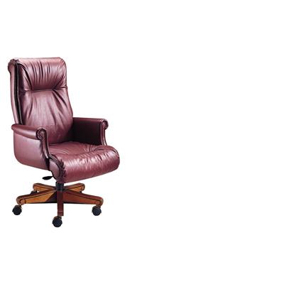 Harden High Back Ergonomic Chair