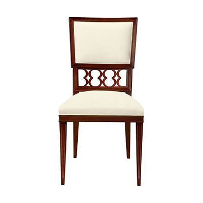 Hickory Chair Ilsa Side Chair Figure-Eight Panel