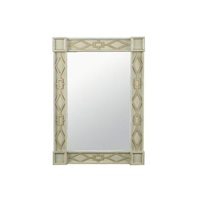 Hickory Chair Robin Mirror